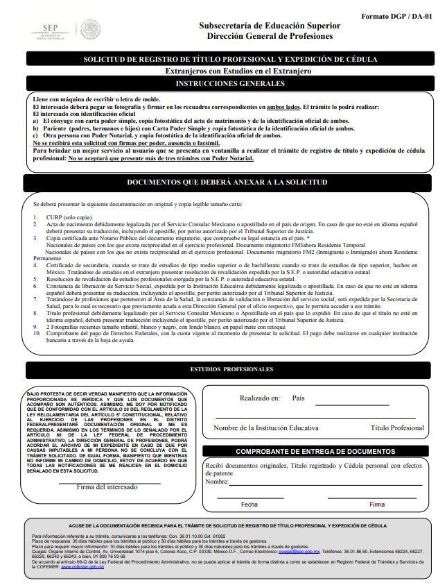 Registro pdf titulo profesional extranjeros II